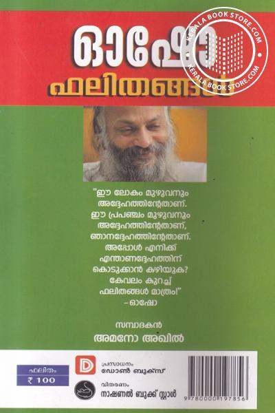 back image of Osho Phalithangal