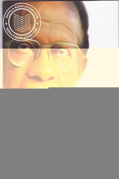 Cover Image of Book Azheekkodu Enna Anubhavam