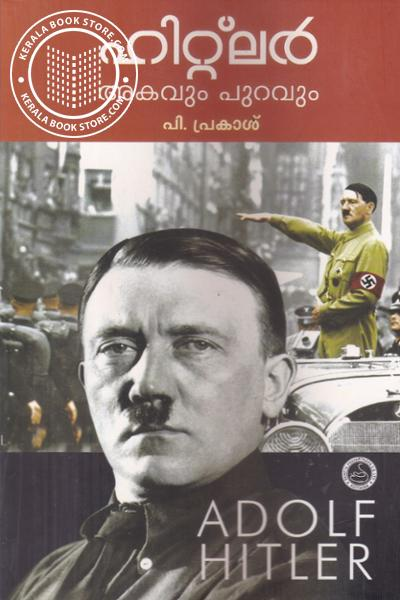 Cover Image of Book Hitler Akavum Puravum