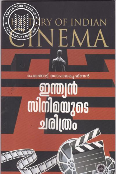 Cover Image of Book Indian Cinimayute Charithram