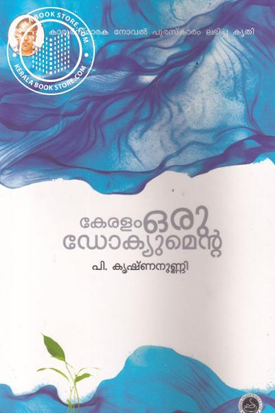 Cover Image of Book Keralam Oru Documenta