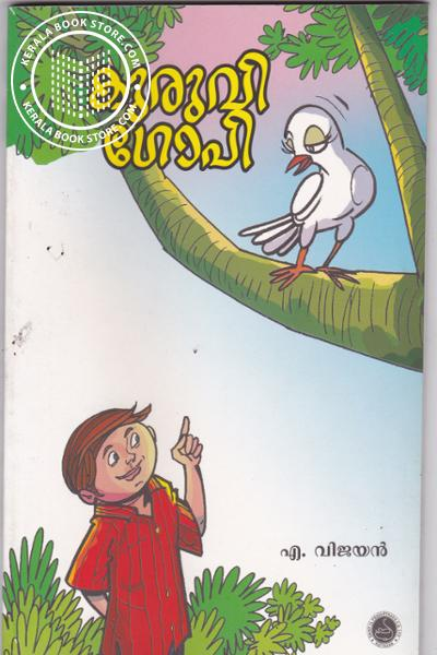 Cover Image of Book Kuruvi Gopi