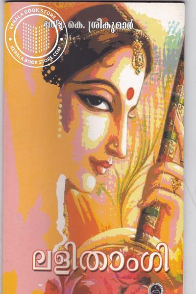 Image of Book Lalithangi