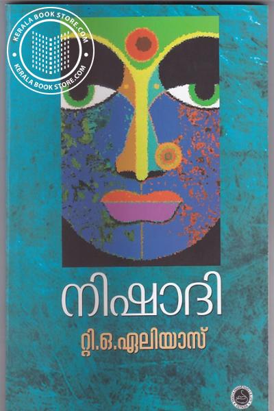 Cover Image of Book Nishadi
