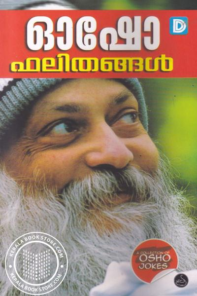 Cover Image of Book Osho Phalithangal