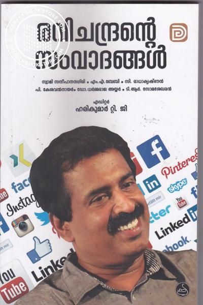 Cover Image of Book Ravichandrante Samvadangal