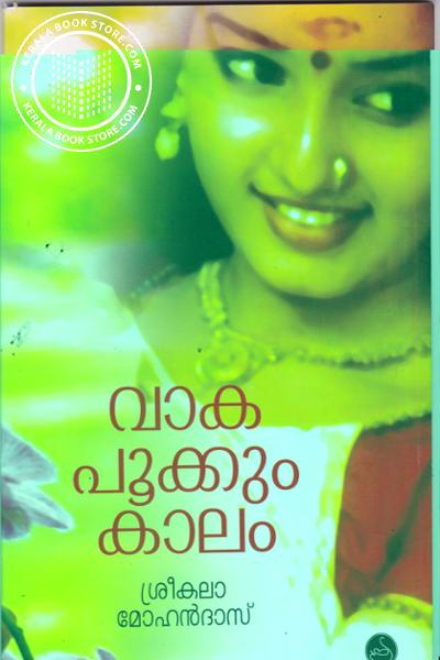 Cover Image of Book Vaka Pookkum Kalam