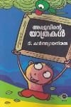 Thumbnail image of Book Appuvinte Yatrakal