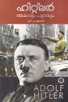 Thumbnail image of Book Hitler Akavum Puravum