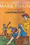 Thumbnail image of Book Huckleberry Finn