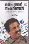 Thumbnail image of Book Ravichandrante Samvadangal