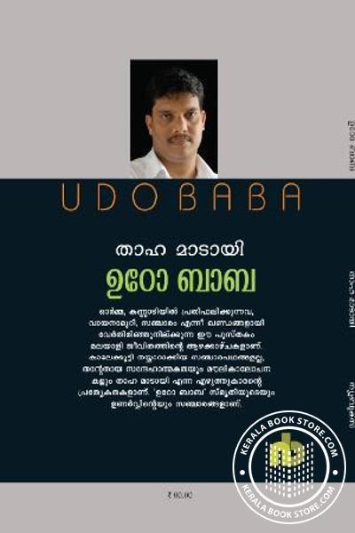 back image of Udo Baba