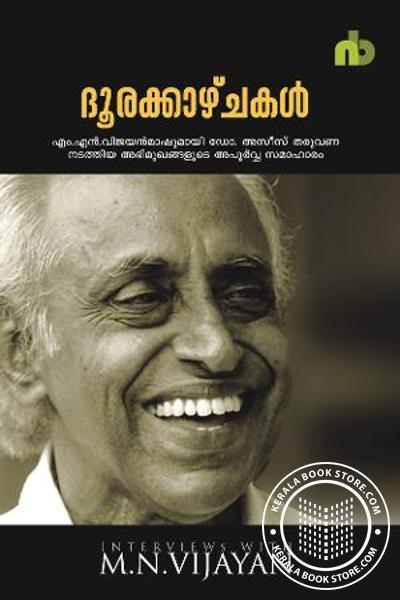 Cover Image of Book Doorakazhchakal