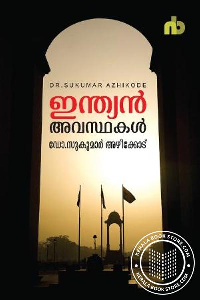 Cover Image of Book Indian Avasthakal