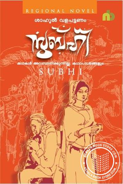 Cover Image of Book Subhi