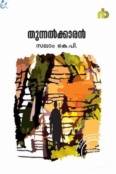 Cover Image of Book Thunnalkkaran