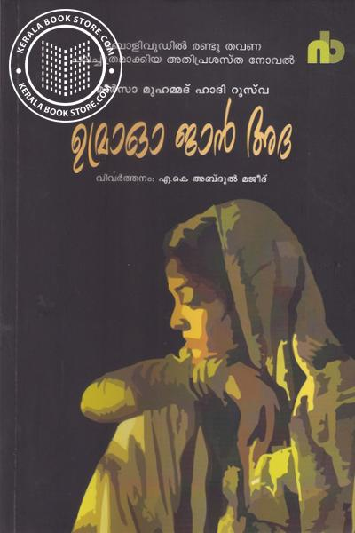 Cover Image of Book Umrao Jan Ada