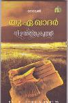 Thumbnail image of Book Nizhalthuruthu
