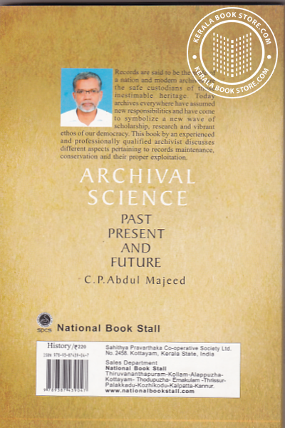back image of Archival Science Past Present and Future