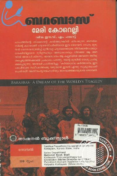 back image of Barabbas