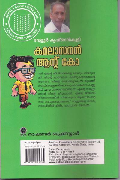 back image of Kamalasanan And Co