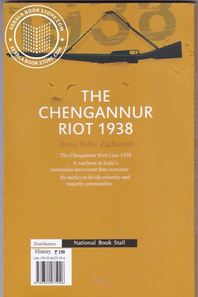 back image of The Chengannur Riot 1938