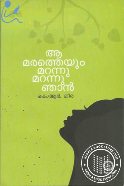Cover Image of Book Aa Maratheyum Marannu Njan