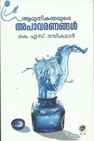 Cover Image of Book Aadhunikathayude Apavaranangal