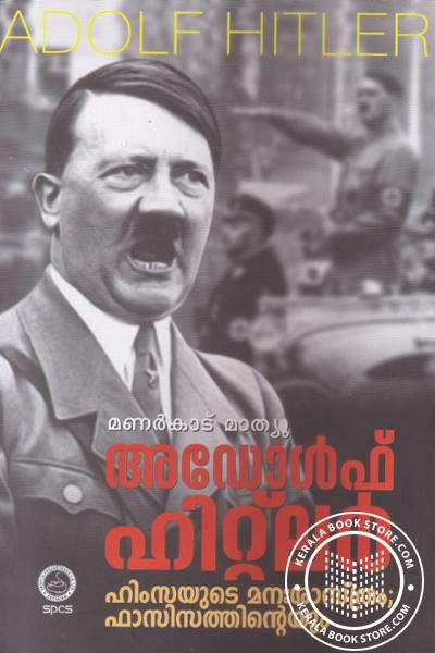Cover Image of Book Adolf Hitler
