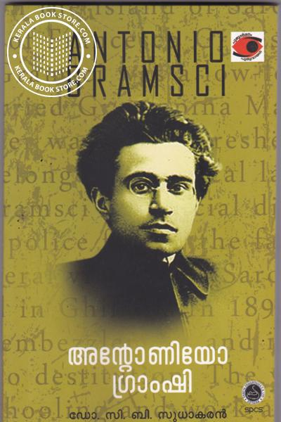 Image of Book Antonio Gramsci