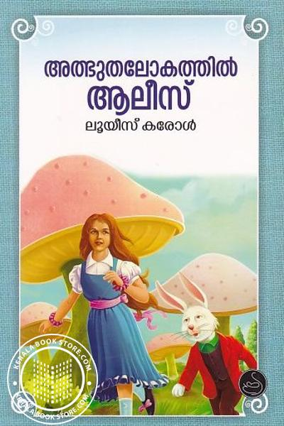 Cover Image of Book Athbhutha Lokathil Alice