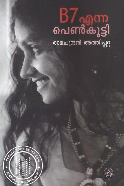 Image of Book B 7 Enna Penkutty