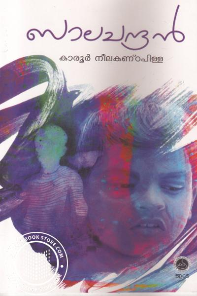 Cover Image of Book Balachandran