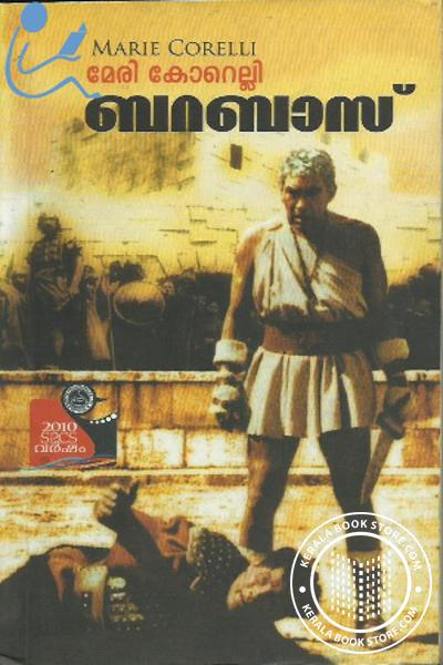 Cover Image of Book Barabbas