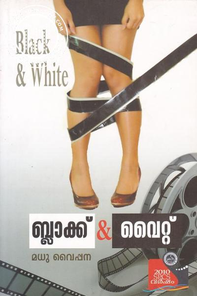 Cover Image of Book Black and White