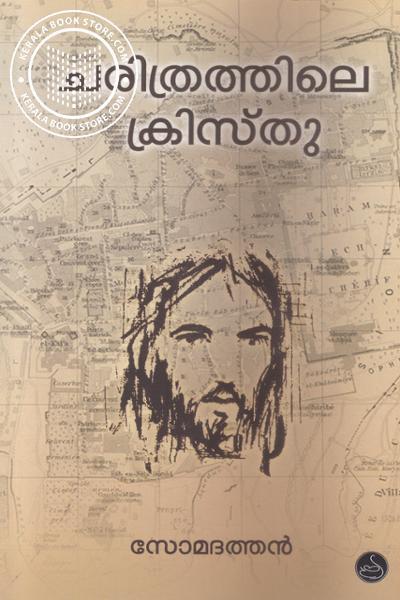 Image of Book Charithrathile Christhu