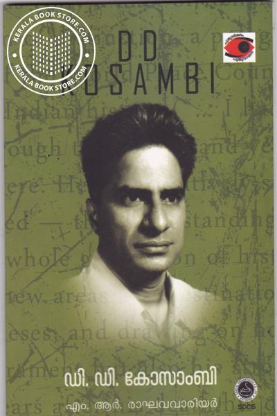 Cover Image of Book D D Kosambi