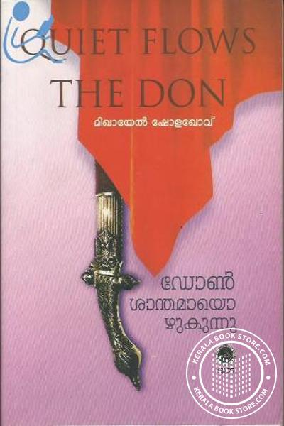Cover Image of Book Don Santhamayi Ozhukunnu