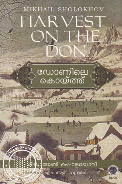 Cover Image of Book Donile Koithu