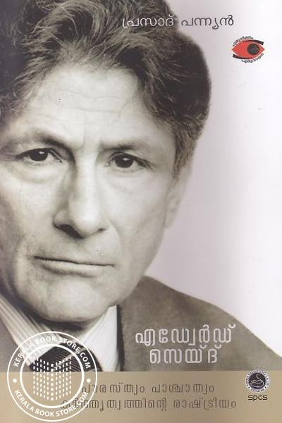 Cover Image of Book Edward Said