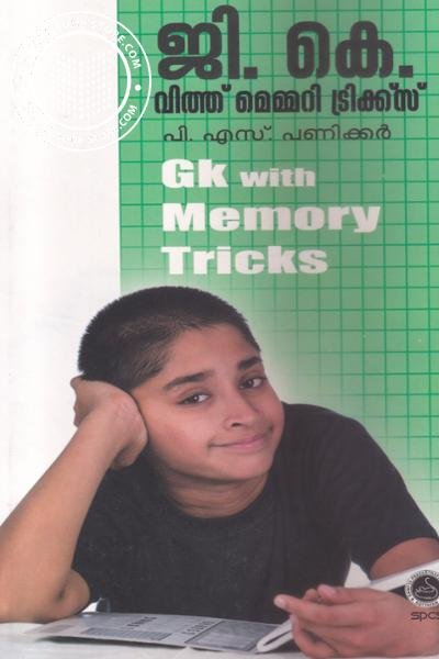 Image of Book G K with Memoru Tricks