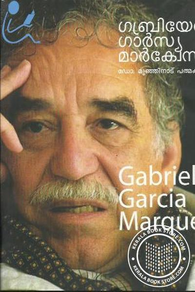 Cover Image of Book Gabriel Garcia Marques