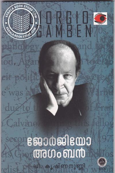 Cover Image of Book Giorgio Agamben