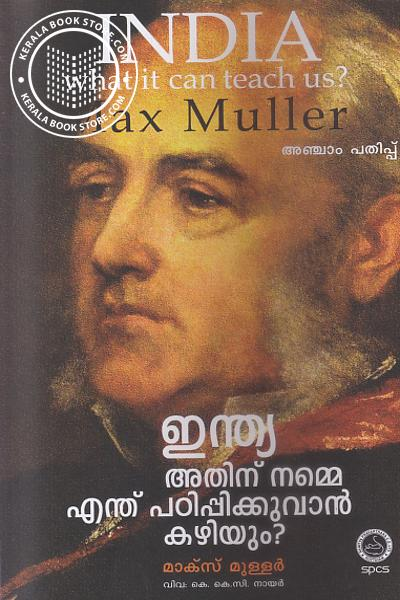 Cover Image of Book India Athinu Namme Enthu Patippikkuvan Kazhiyum