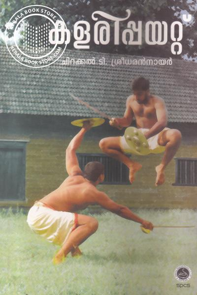 Cover Image of Book Kalarippayyattu