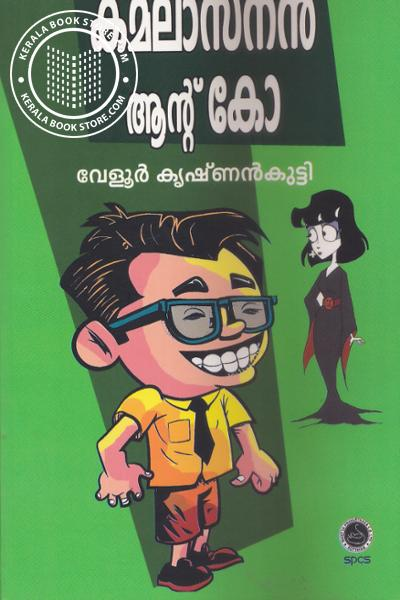 Cover Image of Book Kamalasanan And Co