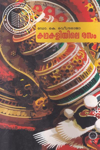 Cover Image of Book Kathakaliyile Rasam