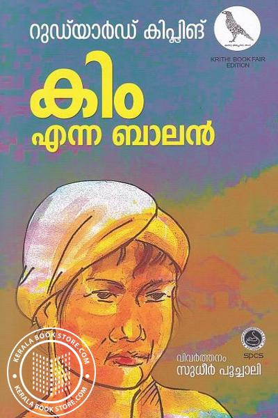 Cover Image of Book Kim Enna Balan