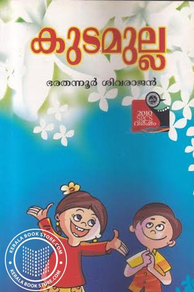 Image of Book Kudamulla
