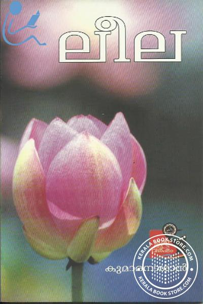 Cover Image of Book Leela